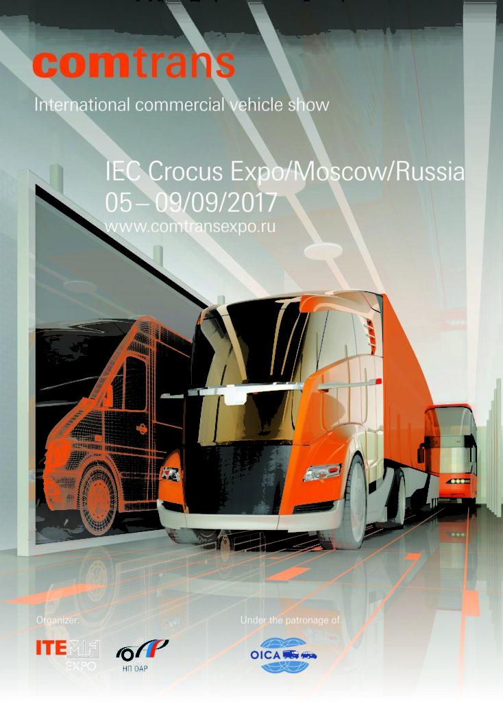COMTRANS_2017_A4_ENG_OCIA_prev
